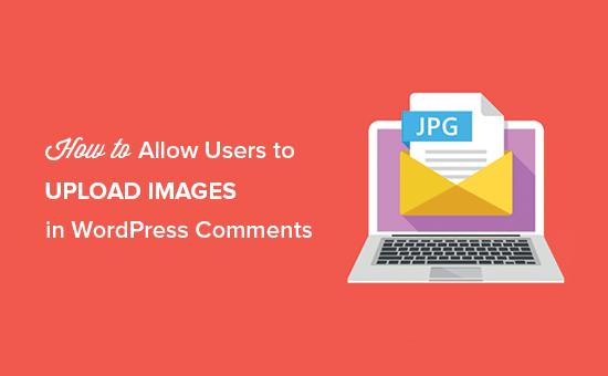 allow-users-to-upload-images-comments